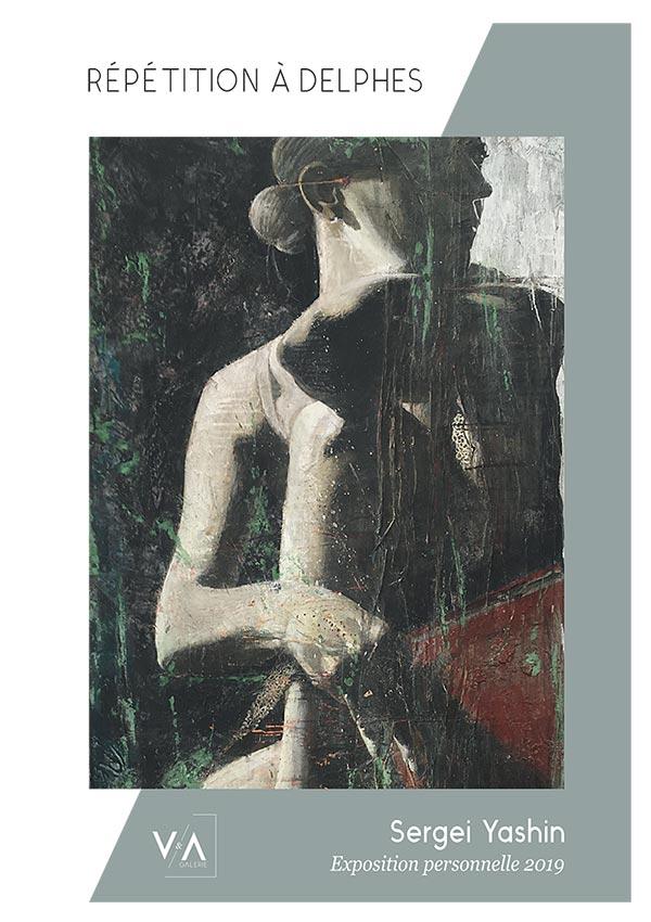 Catalogue Sergeï Yashin